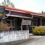 3890195 - JR霧島神宮駅から車で10分ほど登って行くと到着です。