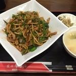上海酒家 - 青椒肉絲炒飯 ¥750