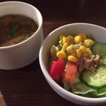 エル バレンシアーノ - 201506 ランチのサラダとオニオングラタンスープ