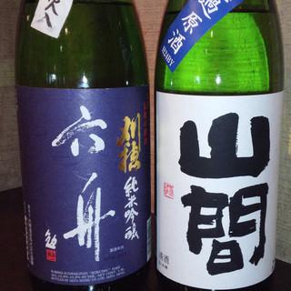 厳選の日本酒+毎月おすすめの日本酒
