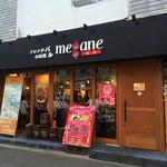 フレンチ小料理バル megane - H27.6月