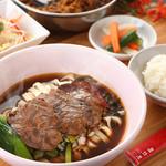 《人気No.3》台湾名物 牛肉麺セット