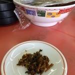 長浜ラーメン長浜一番 - 激辛の高菜は、食べ放題ですが、辛すぎてそんなに食べられません
