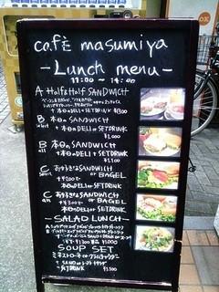 カフェ・マスミヤ - ランチメニューの看板