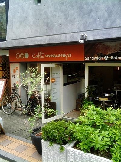 カフェ・マスミヤ - 入り口付近の外観