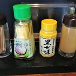 麺や 桜風 - こだわり調味料