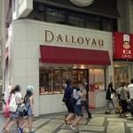 ダロワイヨ 心斎橋店 - 地下鉄御堂筋線心斎橋駅 6番出口より徒歩4分のところにあります