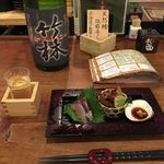三枚目!貝柱海老蔵 - ちどりあしのつまみと日本酒