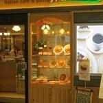 トレタッテ - 外観・駅ナカのお店