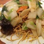 菜香苑 - 固麺焼きそば