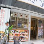 さぬき麺業 - 店構え