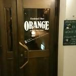 ORANGE倶楽部 - 入口