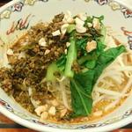 劉 - 汁無し坦々麺+大辛
