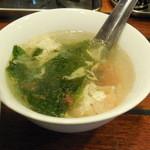劉 - スープ