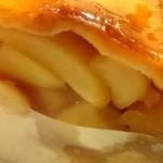 38921755 - アペティート カフェ アップルパイのあっぷるあっぷ♪りんごたっぷりでお薦めです^^♪ fromグリーンロール
