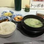 韓国家庭料理 ソウル家 - コラーゲンスープのランチ(^O^)/