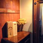 トラットリア・ダ・フェリーチェ - お店の入り口
