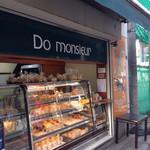 Do monsieur - お店
