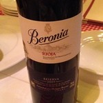 38924024 - 店長お勧めのワイン。美味しかったです。