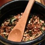 素材キッチン 菊兆 - 鰹のふりかけ