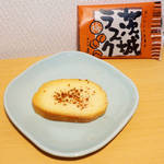お菓子のきくち - 茨城ラスク・梅(¥70)。酸っぱい香りがするけど、甘いんです(^-^)