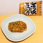 お菓子のきくち - 茨城ラスク・納豆(¥70)。フリーズドライの納豆、香りはちゃんと残ってます!