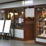 蜜家珈琲店 - お店の外観
