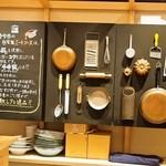自家製ミートソース potto - 壁の調理器具は・・・オブジェ?(ww