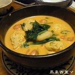 馬来西亜マレー - ディナー限定大好きクーパーフォー