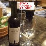ととまる - 赤ワインハーフボトル1,580円