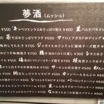 38933064 - 藤沢駅から徒歩4分。久昇さんの隣のビルの地下1階です。