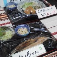 まる徳 - ランチを食べるなら ニュー新橋ビルB1Fで!