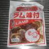 まるごと北海道物産本舗 - 料理写真: