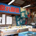 ぴんぴんや ゆたか丸 - 地取れ鮮魚売り場
