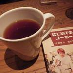 ブルーブックスカフェ - ホットの紅茶