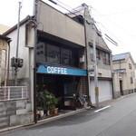 喫茶マドラグ - 11:00、京都の名店「マドラグ」に着。 お店は開店準備中