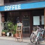 喫茶マドラグ - 車を駐車場に置き、お店の前に戻ると                                                                                       立て看板が出ていました。