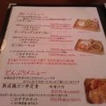 ミカサノ食堂 -