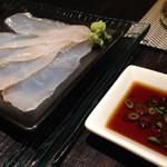 鮨ノ蔵 - おひょうの刺身