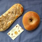 Wild Boar - 黒糖ベーグルとナンピザごぼう