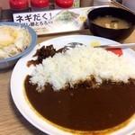 松屋 - オリジナルカレー330円