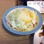 松屋 - サラダプラス白ドレッシング