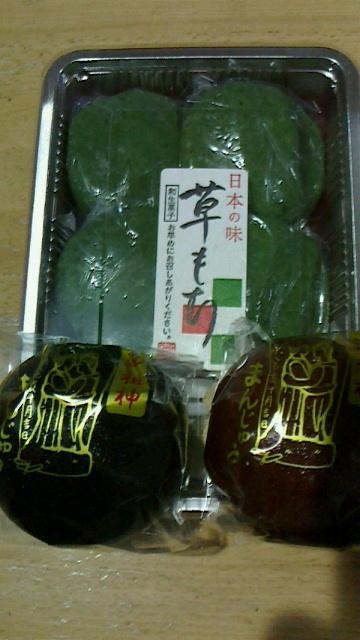 小磯菓子店