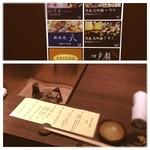日本酒スローフード 方舟 大吟醸 いろり - 今日はこちらで☺︎