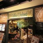 グッデイズ マラサダ - お隣のカイルアウイークエンド 厨房は共通