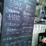 38950035 - 今のお勧めクラフトビール