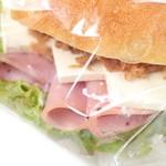 38950452 - ハムとクリームチーズ フライドオニオンのベーグルサンドの具 '15 4月下旬