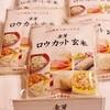 第一ホテル東京 - 料理写真: