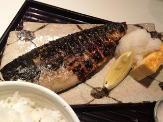 和食とお酒 きいろ 青山店 - 五丁目 千 きいろ(焼き魚の定食)