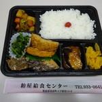 粕屋給食センター - 料理写真:日替わり弁当、420円。